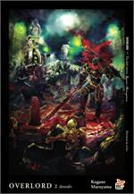 Overlord 2 นักรบดำ The dark warrior