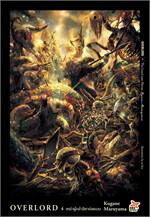 Overlord 4 เหล่าผู้กล้าลิซาร์ดแมน