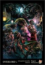 Overlord 6 เหล่าบุรุษแห่งราชอาณาจักร (ปั