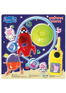 Peppa Pig ผจญภัยอวกาศไปกับเป๊ปป้า + Space Set