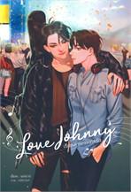 เรื่องเล่าของความรัก Love Johnny