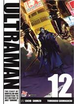 อุลตร้าแมน เล่ม 12 (ฉบับการ์ตูน)