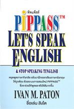 PIPPASS LET'S SPEAK ENGLISH & STOP SPEAKING TINGLISH