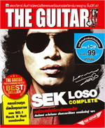 THE GUITAR SEK LOSO COMPLETE