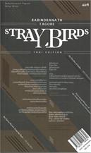 อิสรภาพแห่งความไร้ตัวตน (Stray Birds)