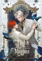 Flight of Magpies มนตรานกกางเขน