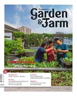 Garden & Farm Vol.15 เกษตรในเมือง