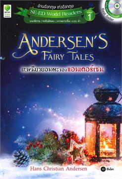 Andersen's Fairy Tales : เทพนิยายอมตะของแอนเดอร์เซน