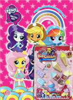 MY LITTLE PONY EQUESTRIA GIRLS Girl TRIBE + ชุดไอศกรีม