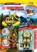TRANSFORMERS: ROBOTS IN DISGUISE:  BUMBLEBEE นักรบจอมบุกตะลุย + ฟิกเกอร์ BUMBLEBEE