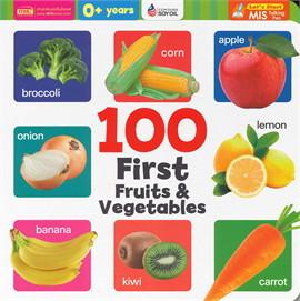 100 First Fruits & Vegetables