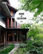 Home and Location (บาร์ใหม่)