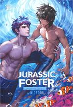 Jurassic Foster กลายพันธุ์รัก ใต้ธารา
