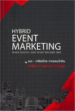 HYBRID EVENT MARKETING