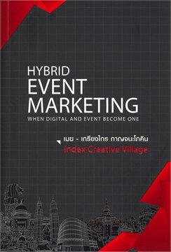 HYBRID EVENT MARKETING