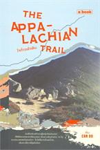 The Appalachian Trail ใจก้าวเท้าเดิน