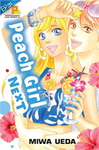 Peach girl next ตอน 31