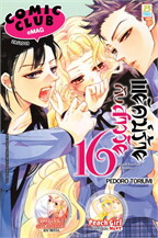 COMIC CLUB eMag เล่ม 28