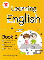Learning English Book 2