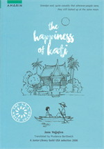 The Happiness of Kati (ความสุขของกะทิ)