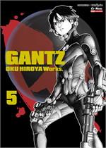 GANTZ เล่ม 5 (ฉบับการ์ตูน)