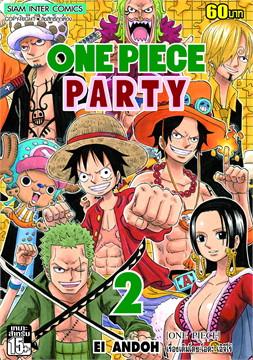 ONE PIECE PARTY เล่ม 2 (ฉบับการ์ตูน)