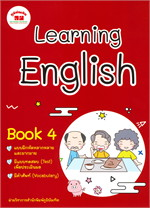 Learning English Book 4