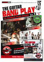 The Guitar BAND PLAY : 10 Songs For Band Vol.1