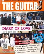 The Guitar Diary of Love ไดอารี่ ออฟ เลิฟ