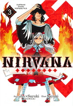 Nirvana เนอร์วานา เล่ม 3 (ฉบับการ์ตูน)