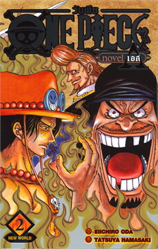 ONE PIECE NOVEL ACE เล่ม 2 (ฉบับนิยาย)