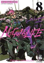 NO GUNS LIFE เล่ม 8 (ฉบับการ์ตูน)