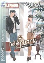 Telephone #call123456