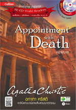 Appointment with Death หมายฆาต