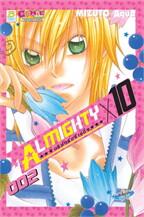 ALMIGHTY X 10 บริษัทรับจ้างปิ๊ง เล่ม 2