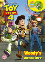 TOY STORY 4 Woody's adventure