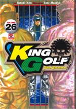 KING GOLF จอมซ่าราชานักหวด เล่ม 26 (Comic)