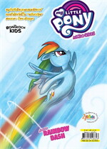 MY LITTLE PONY COMIC MICRO-SERIES 2 RAINBOW DASH