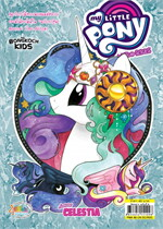 MY LITTLE PONY COMIC MICRO-SERIES 8 PRINCESS CELESTIA