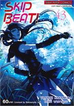 SKIP BEAT! เล่ม 43 (ฉบับการ์ตูน)