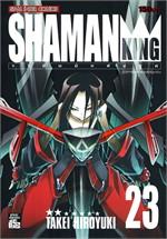SHAMAN KING ราชันย์แห่งภูต UE เล่ม 23 (ฉบับการ์ตูน)