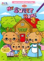 สมุดภาพระบายสี Color 'n Play : ชุด My Sweet Home