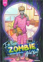 I'm Fine ZOMBIE And You? อยู่บ้านซอมบี้กับพี่ไหมน้อง