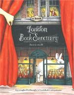 London Book Sanctuary