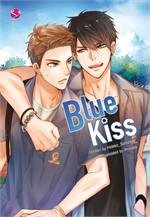 Blue Kiss (English Version)
