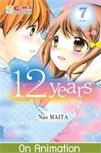 12 years เล่ม 7