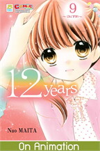 12 years เล่ม 9