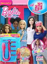 นิตยสาร Barbie Fantasy Special ฉบับที่ 14 วันสุขสันต์กับบ้านในฝัน