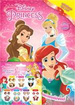 Disney Princess Special เจ้าหญิงแห่งแดนมหัศจรรย์ + เซ็ตแหวนและสติ๊กเกอร์ต่างหู