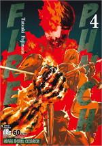 FIRE PUNCH เล่ม 4 (ฉบับการ์ตูน)